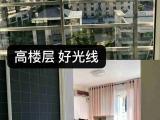 古龙明珠大三房房东直租,中介勿扰!