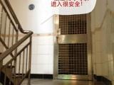 太古宿舍站附近安兜社安厦公寓(有电梯)单套房一房一厅出租