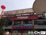 瑞景商业广场店面,80平,年租实收18万,年回报率5.5个点