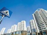 共有产权住房将对楼市产生积极影响