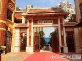 万达别墅·青阳别院·厦门双十分校·首付只要96万·仅此一套·3层300平的豪华别墅