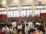 龙湖春江郦城:全业态清盘在即,臻席餐饮铺抢在地铁通车前!