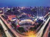 98投洽会漳州有望签约42个项目 含港资10.4亿美元