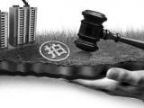漳州挂牌出让一幅商业用地 要求10年内整体自持