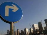 热点城市新房价格两月停涨 三四线或成调控重点