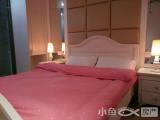 鹭缘公寓1室0厅1卫25m²