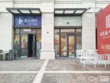 阳光城凡尔赛宫沿街商铺26-60㎡,单价2万起,交通方便