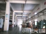 翔安马巷工业区独门独院占地17.5亩建筑17000平