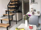 马垅附近青派公寓精装mini楼中楼拎包入住免中介
