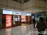 台湾街正一楼店面月租15000/月一次性仅295万单价2万