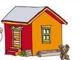 """多城密集出台楼市调控政策 让房子真正用来""""住"""""""