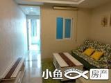 江头台湾街新装2房有电梯全新家具家电独立卫浴拎包即住
