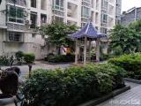 海富路海沧房产站长欣花园2室2厅1卫76m²