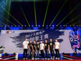 2017大唐地产中国拳王赛,12月2日厦门站拳力开战