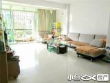 闽南大厦旁古龙湖景雅阁客厅带阳台产权满2年售1120万