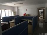益田海景大厦3室1厅2卫144m²