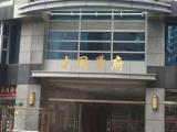 湖滨西路大同学府(银行中心宾楼)1室1厅1卫55m²