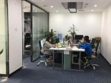 观音山国际商务营运中心写字楼178平方米办公室可看海景