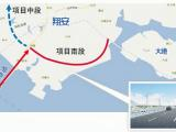 翔安西路南段已完成主体工程 新机场快速通道下月底全线通车