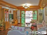 莲坂、湖明小学小学旁富山花园带小120平楼层3房!家具齐全