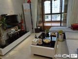 中海锦城豪装两房240万业主换房急售读杏北小学可等满两年过户