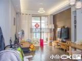 火车站百源双玺、地铁口、电梯高层精装南北3房满2年特急