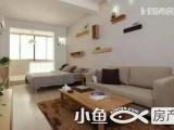 滨北七星广场繁华商圈环境优美单身公寓出售