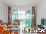 总价低正规三房高楼层使用率高业主换房稀售