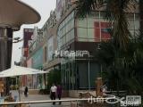 莲前瑞景商业广场高商铺业主诚售300万