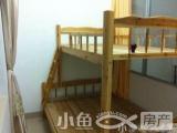 马銮公寓1室1厅1卫满五