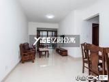 禹州二期租房子免一个月租金错过不在