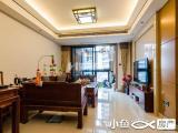 建发品质湾区琥珀湾楼中楼精装3房双入户设计诚意出售