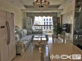 火车站百源双玺电梯中层南北居家精装三房配套成熟!