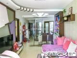 鹭江新城99.1平3房2厅1卫1阳台急售555万.西南