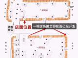 角美中骏四季阳光店铺,单价一万一,可做两个门面,一手店铺,免中介费,专车接送