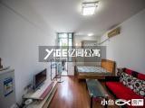 【免睡30天】祥店幸福生活正规1房1厅仅租2500元