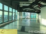 会展《中航紫金广场》1612平/层高层看海景