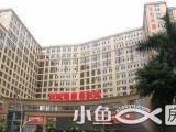 台湾街华永天地返祖十年商铺率6%7%