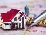 首套房贷款利率走高或成趋势