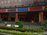 台湾街转角门宽8米月租24000仅售720万