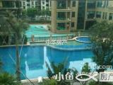 【蓝湾国际】市区商圈豪装三房出租12000元
