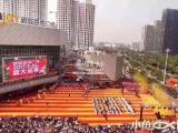 首付20万买晋江紫峰里沿街店铺,旅游地产和40万的常住人口