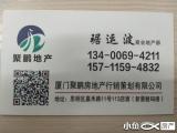 莲坂市中心送一层转角餐饮店一次性优先136万