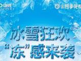 中骏四季花都:2018情暖迎春,新品载誉加推!