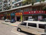 祥店正沿街双层80平仅售175万