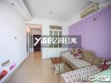 湖里江头台湾街建帮大厦精装1房1厅还可免租金一个月