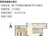 高新技术园UONE天地1室1厅1卫57.2m²