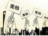 闽南水乡05地块由世茂竞得 限售平均价格19990元/㎡