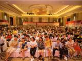 中骏置业实现营收及利润双增长 期内净利润人民币12.11亿
