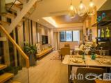 海沧阿罗海旁,达达自由城复式2房,买一层送一层,购房有5重优惠!